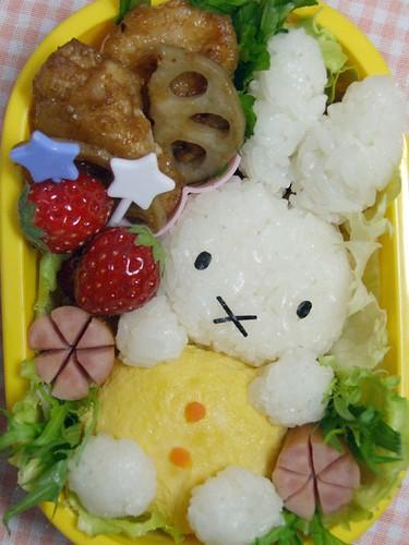 Miffy bento by Chaya!.