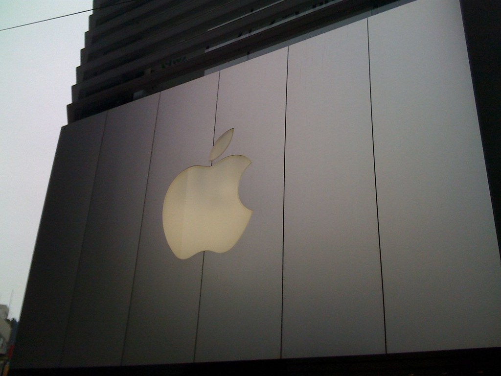 Apple Store Shinsaibashi