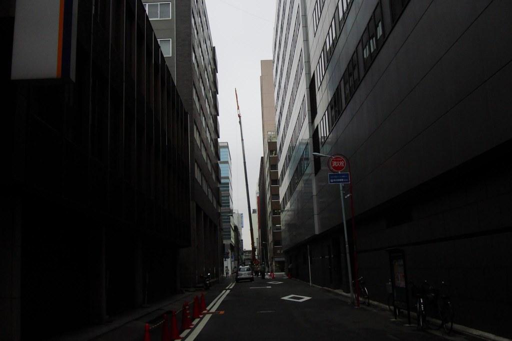 Kyobashi