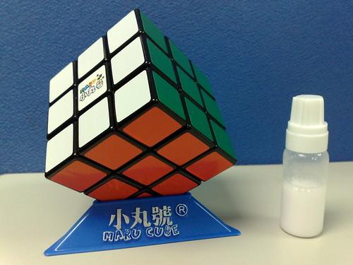 小丸號台製紳藍軸心3x3魔術方塊(白綠橘面)
