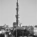 Minaret esna