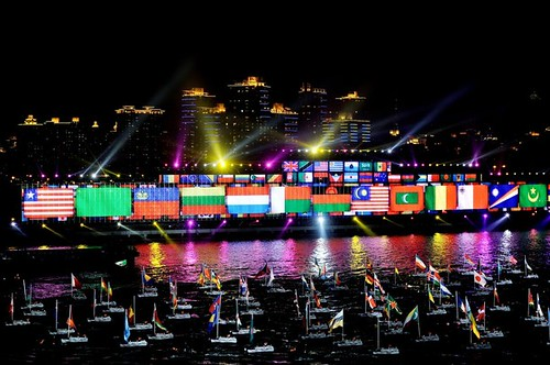 Algerian Flag on the opening ceremony of the World Expo 2010 in Shanghai