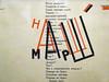 El Lissitzky detail poem 'Nash Marsh' (typojo) Tags: vanabbemuseum eindhoven cyrillic constructivism ellissitzky moderntypography jodebaerdemaeker typojo