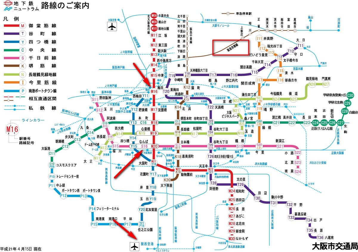兩片葉的落葉: [關西懶人包 ... : 西日本 白地図 : 日本