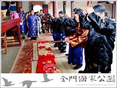 2009-瓊林祭祖-00