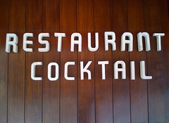 You had me at 'wood paneling'. (Jason Permenter) Tags: sanfrancisco typography badass houseofprimerib vanness