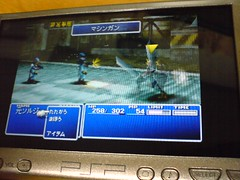 FF7 on PS Game Archives