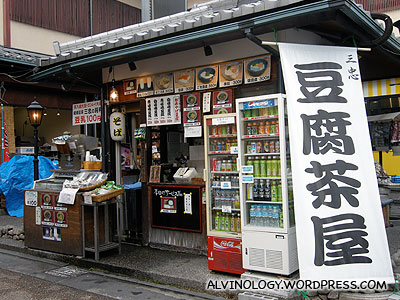 A tofu specialty stall