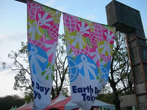 アースデイ東京2009 設営初日(代々木公園)