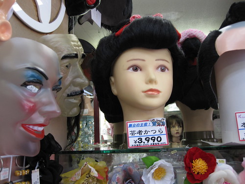 wig and mask store