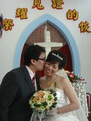 A KISS on the cheek!!! :D