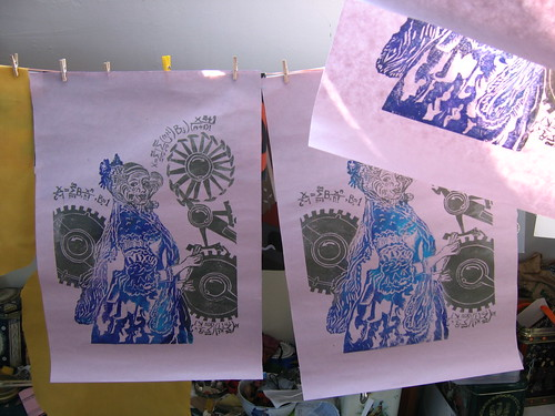 Ada Lovelace prints drying