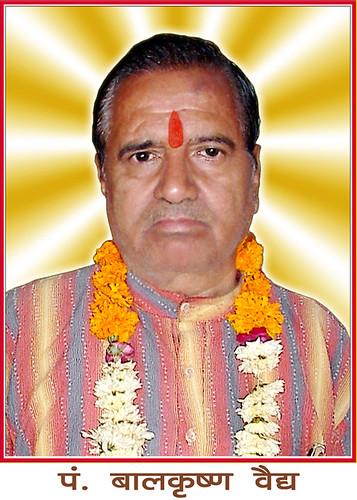 Pt. Balkrishna Vaidya of Panse Gharana