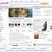 Yahoo! Homepage test (May 2009)