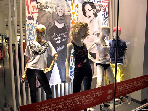H&M Harajuku Against AIDS