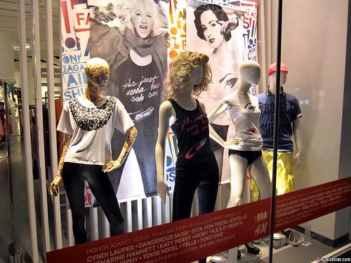 H&M Harajuku Against AIDS