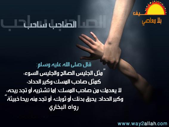 :: { صّيــِفٌ بلآآإ معْأإصيِ }:: 3627953575_9391004dd