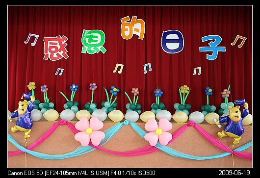 20090619Stage