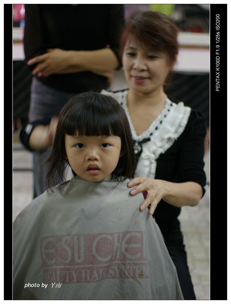 小丸子理髮去