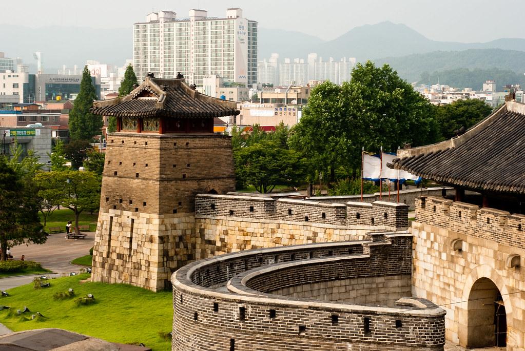 wall at suwon