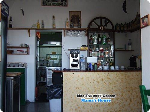 Mama's House-17