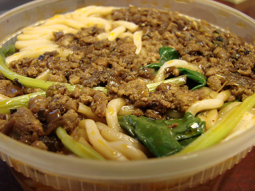 Szechuan Gourmet Dan Dan