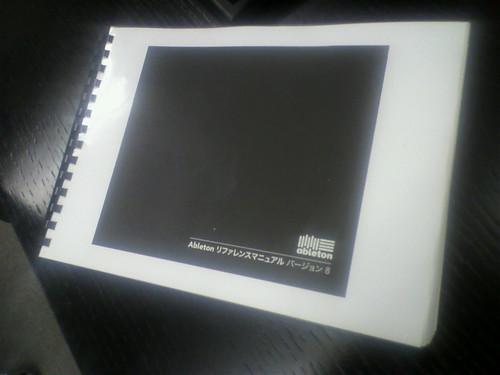 LIVE8のマニュアル印刷してみた