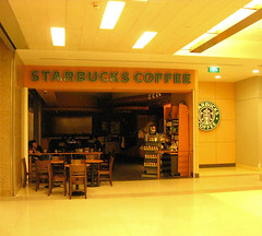 Starbucks in Darkness