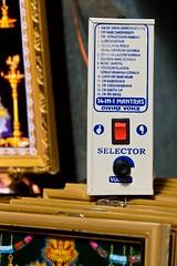 Divine Voice Selector