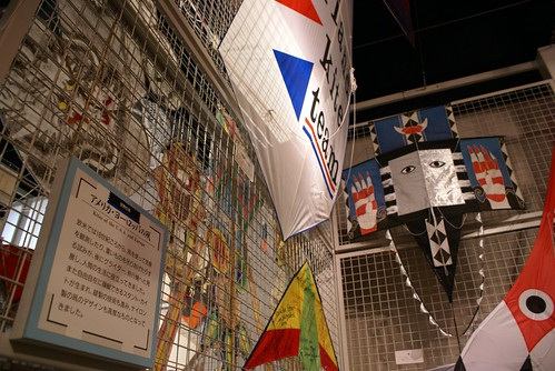しろね大凧と歴史の館