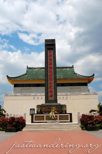 Chinese Cemetery Manila 51