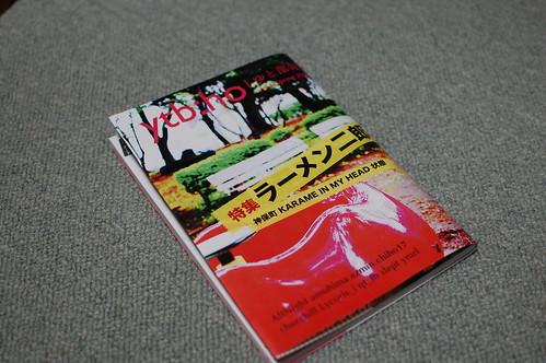 DSC_2593.JPG