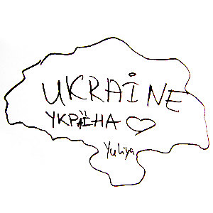 Ukraine, by Yuliya