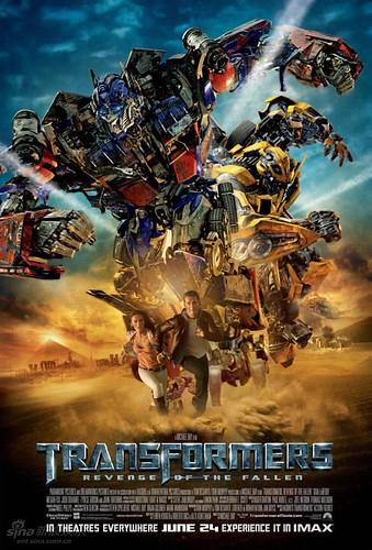 Transformers Revenge of The Falllen