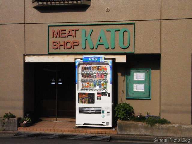 Meat Shop in Sendai