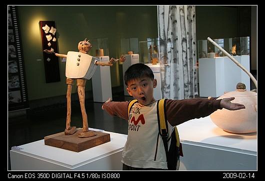 20090214Museum19