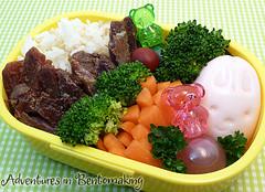 Roast Pork Bento 1 (pikkopots) Tags: rice egg broccoli bento carrots parsley ume roastpork haparice