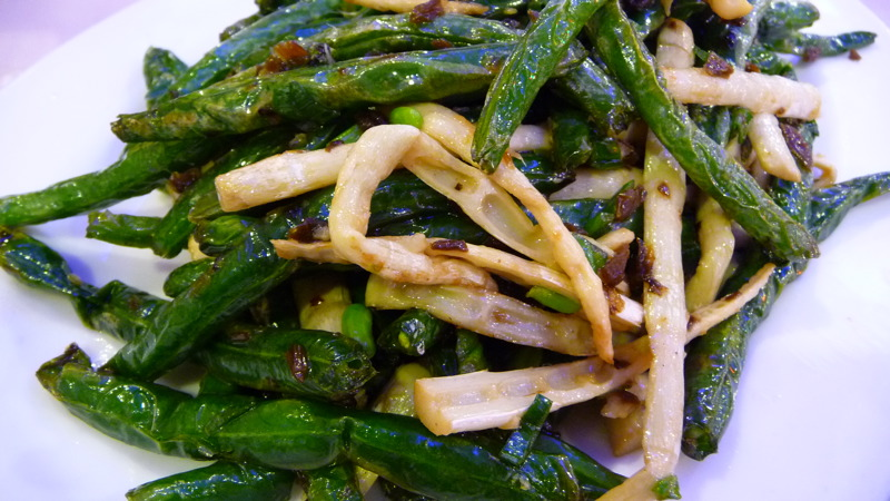 String beans & bamboo shoots with pickled cabbage at Famous Sichuan
