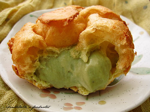 Beard Papa puff inside--macha flavor