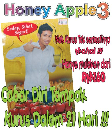 Honey apple 3