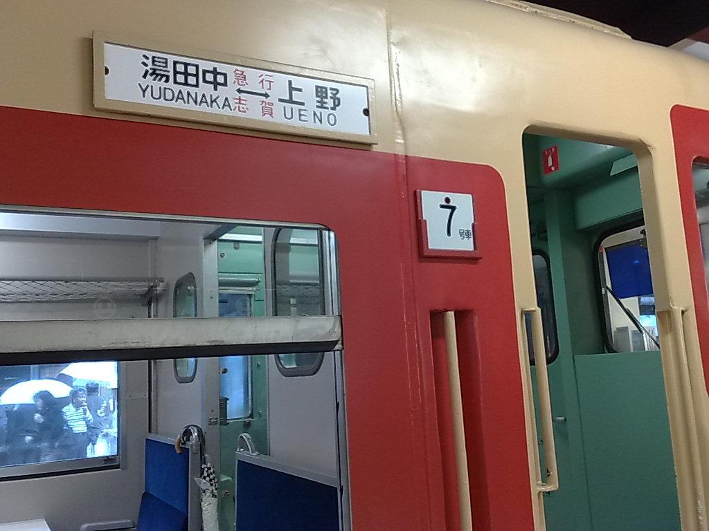 20090506 Yokokawa SA