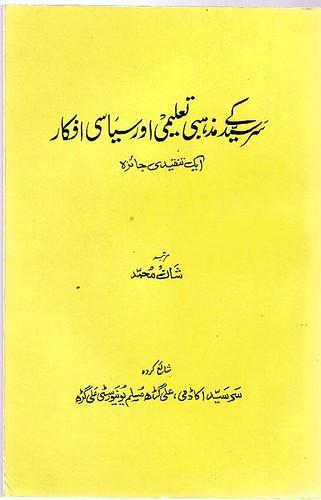 Sir Syed - Sir Syed ke Mazhabi-Taleemi aur Siyaasi Afkar