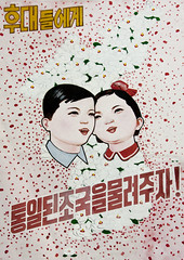""" Let's hand over the united Korea to our next generation"" North Korea (Eric Lafforgue) Tags: pictures photo war asia picture korea kimjongil unitednations asie coree northkorea dprk coreadelnorte gyeonggi reunification kimilsung panmunjeom nordkorea 38thparallel  militarydemarcationline   coredunord coreadelnord koreandemilitarizedzone  northcorea coreedunord  insidenorthkorea  rpdc  coriadonorte  kimjongun coreiadonorte"