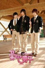 1_402017562m (aizek08) Tags: kimsoeun kimhyunjoong kimbum boysoverflowers leeminho kimjun koohyeseon