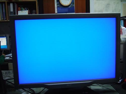 亮暗點測試-藍
