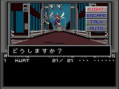 Shin-Megami-Tensei--
