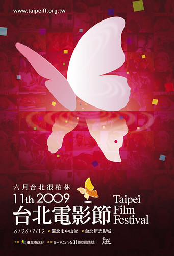 Taipei International Film Festival 09