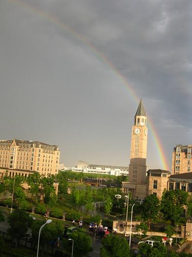平安的彩虹
