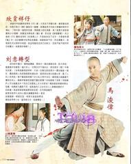 tvb_weekly_627_05
