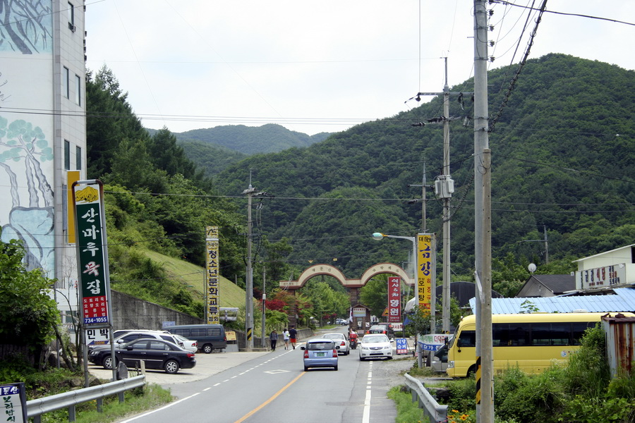 Entrance gate of the Daedunsan Provincial Park